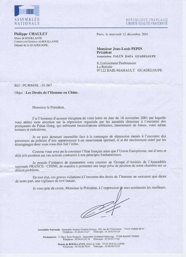 Letter from french official condemning the persecution of falun gong please receive dear mr president my kindest regards spiritdancerdesigns