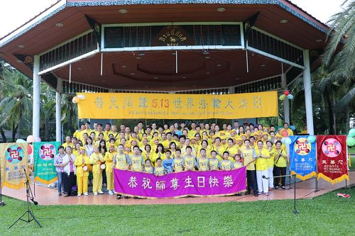 图1:泰国法轮功学员恭祝世界法轮大法日,恭祝师尊生日快乐