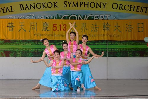 图6:傣族舞《最初的家园》